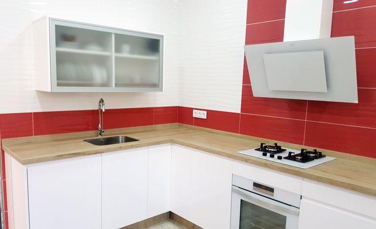 Inicio - Cocinas - Armarios - Electrodomésticos - 2020